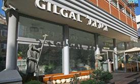 Hotel Gilgal Tel Aviv